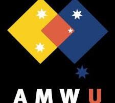 AMUU Logo